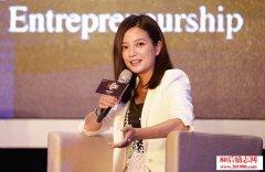 <b>赵薇全球女性创业者大会演讲稿和访谈实录:我的幸福</b>