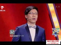 陈铭超级演说家演讲
