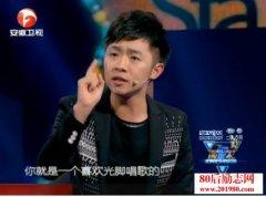 <b>李程远超级演说家演讲稿:娱乐困惑(第三季第1期)</b>
