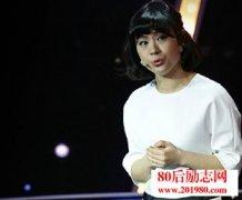 <b>刘媛媛超级演说家演讲稿:我该如何存在(第三季第1期)</b>