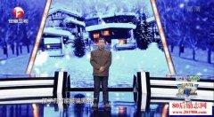 <b>袁成超级演说家演讲稿:回家的路(第三季第2期)</b>