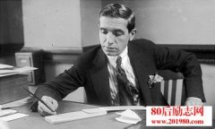 <b>金融投资的六大骗局,20世纪最经典的骗局</b>