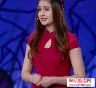 <b>阿依古丽超级演说家演讲稿:姐姐的表白(第三季第3期)</b>