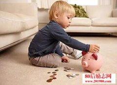 穷人的孩子和富人的