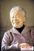 <b>杨绛:人生有命,命运是不容否定的</b>