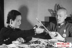 蒋介石与宋美龄的婚