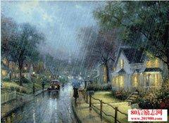 下雨天的散文:淋雨