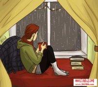 雨天美文:雨天,适