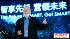 <b>凯文·凯利2015产业中国年会演讲:未来30年科技的走向</b>