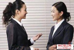 20个实用的说话技巧
