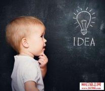 <b>学会深度思考,拒绝洗脑!</b>