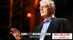 <b>最受欢迎的TED演讲:学校如何扼杀创造力</b>