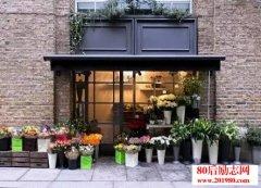 草根如何开个小商店