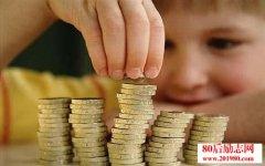 <b>我在以色列做母亲:给孩子钱花,不如让孩子学会挣钱!</b>