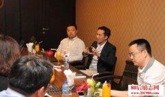 印尼B2B电商平台WO