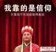 李世民问唐僧师徒: