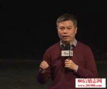 <b>前腾讯微博高管徐志斌一刻演讲稿:微信的社交红利</b>