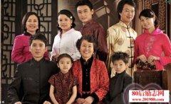 中国夫妻间缺少什么