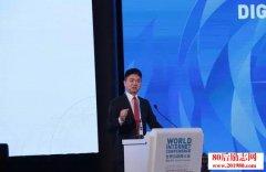 刘强东在2015第二届互联网大会上的演讲稿全文