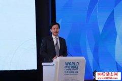 雷军2015第二届互联网大会演讲稿全文