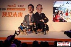 """刘强东""""潘谈会""""演讲稿全文,刘强东分享创业经验和心得"""