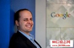 <b>谷歌首席人才官:最差的员工可能是放错位置的天才</b>
