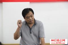 """吴鹏飞长株潭地区创业演讲:创业者需要的""""十力"""""""