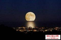 正能量晚安励志心语