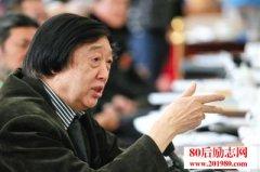 冯骥才:一个人就是