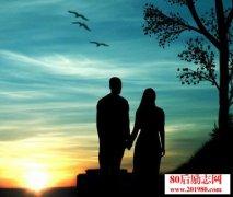 最好的爱是灵魂的相