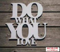 创业,是不是必须爱