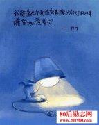 <b>优美的情诗,那些年他们写下的感人情诗!</b>