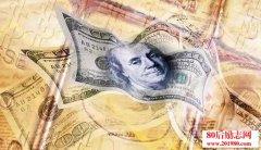 <b>龙应台谈钱:金钱是无辜的,腐败与否在于公平</b>