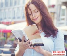 <b>毕淑敏:读书才是最好的美容</b>