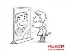 生活就像一面镜子,