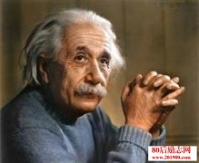 爱因斯坦关于人文气
