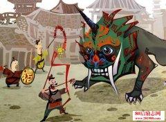 <b>关于春节过年的习俗,都有些什么神话传说故事?</b>