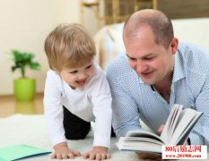 <b>家庭教育中,宽容是一种美德,是一种修养</b>
