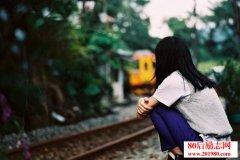 学会等待,享受孤独