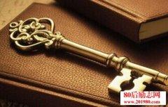 <b>命运是把锁,钥匙在自己手里</b>