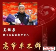 2015年感动中国十大