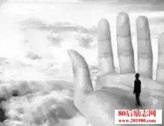 <b>一生的努力,就是用自己的一半去获取上帝手中的一半</b>