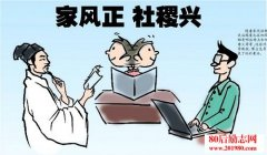 <b>中国传统家规30条,这既是家教,亦是礼仪</b>