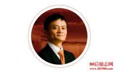 <b>马云王健林任正非等12位创业名人看2016年发展趋势</b>