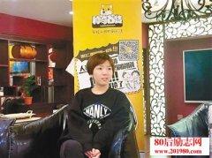 神奇百货王凯歆15岁