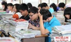 清华学子分享高三学