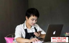 <b>永州85后湘妹微信卖自制芝士条创业,月销售40万</b>