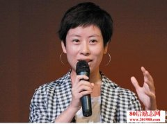 <b>刘瑜湖北蕲春青石中学的演讲稿:我的学思历程</b>
