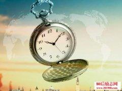 <b>你何时才能过不看时间的生活?</b>