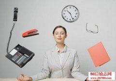 面对工作压力如何排
